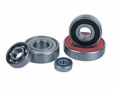 INA 2904-1/2 thrust ball bearings
